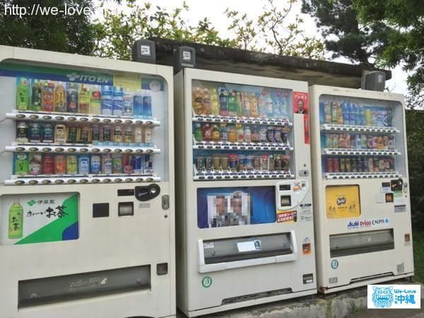 沖縄自販機