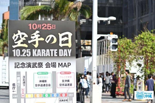 karatenihi
