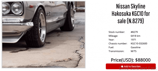 Skyline GT-R _1969 selling price