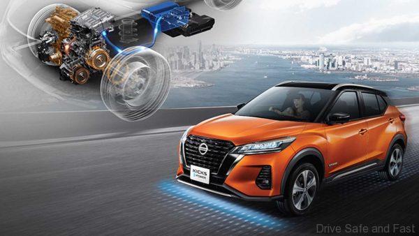 Nissan Kicks E-Power Launch