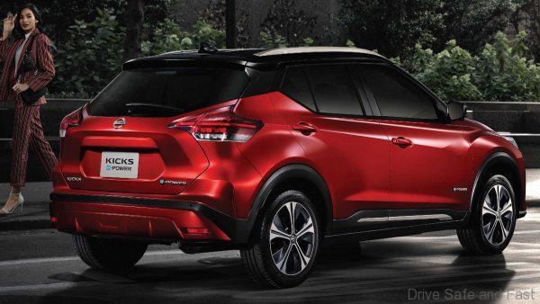 Nissan Kicks E-Power rear
