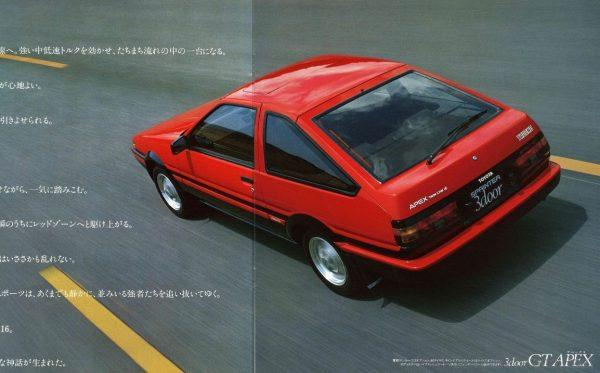 Toyota AE86 GT Levin brochure