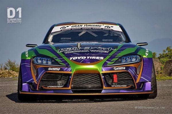Prince of Drift V8 GR Supra
