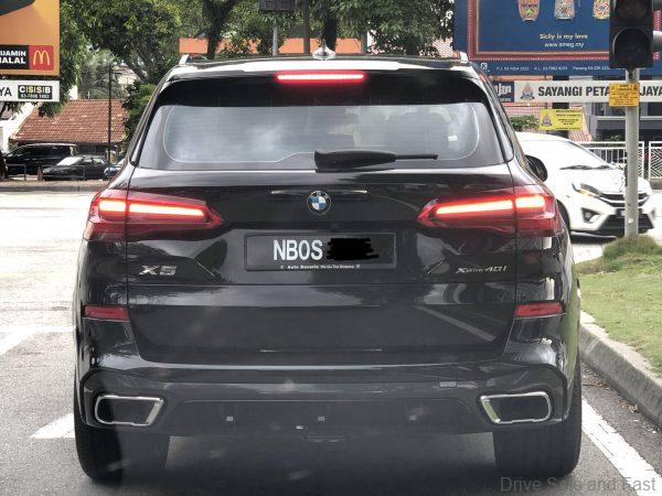National Blue Ocean Strategy number plate