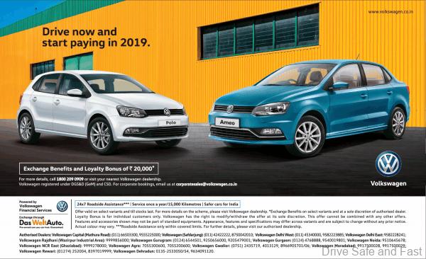 VW Polo and Ameo India Advert