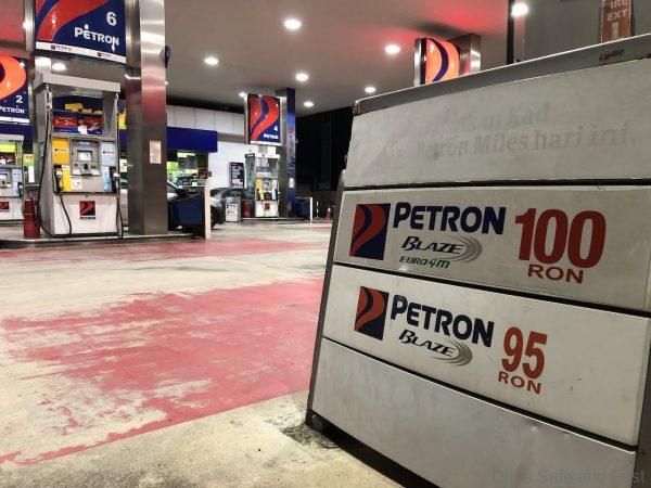 Petron Fuel Station RON 100