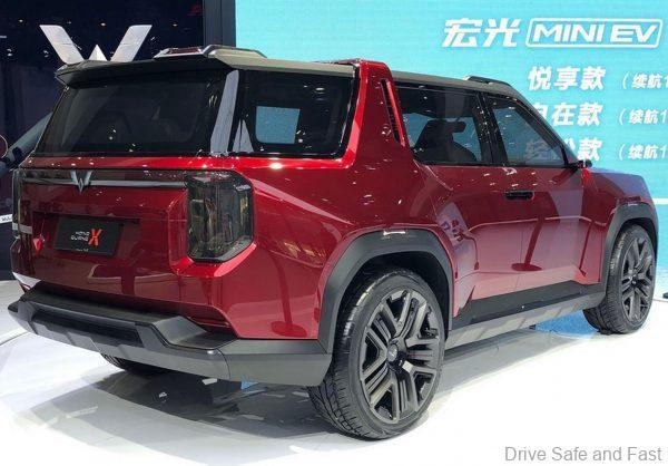 WULING HONGGUANG X SUV_rear profile