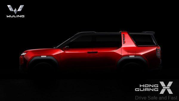 WULING HONGGUANG X (Ursa) SUV concept