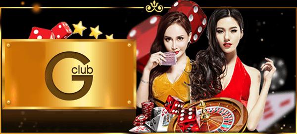Gclub คาสิโนออนไลน์