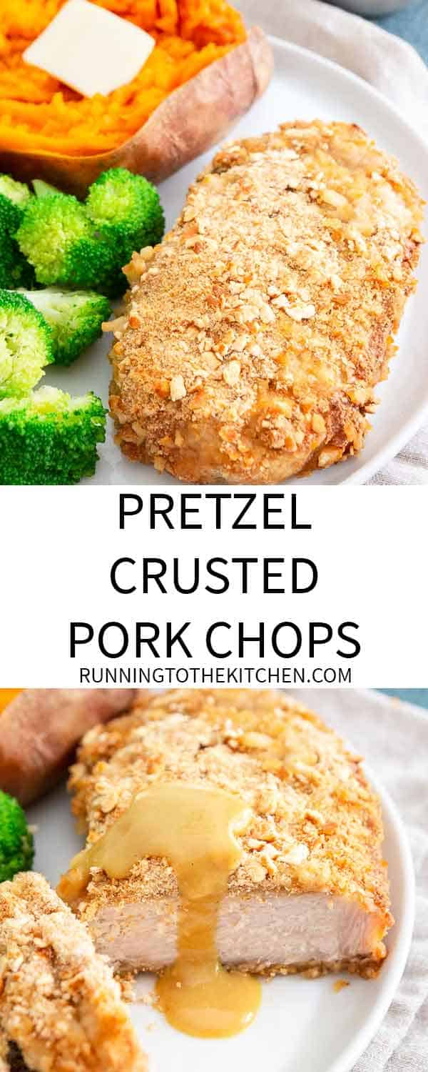 These baked pretzel crusted pork chops with an easy maple dijon sauce are an easy and healthy dinner packed with lean protein. #porkchops #bakedporkchops #pretzelporkchops