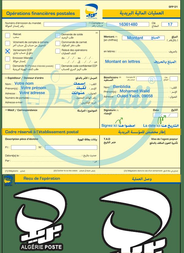 Mandat CCP Freelance algerie