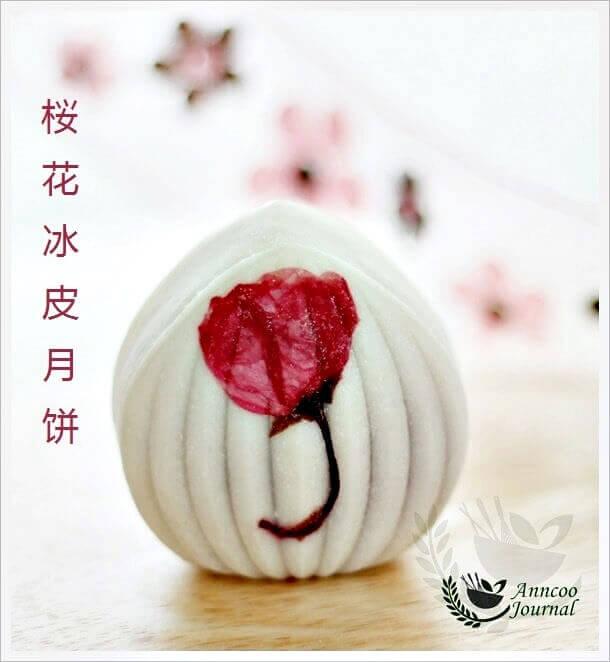 sakura snowskin mooncake