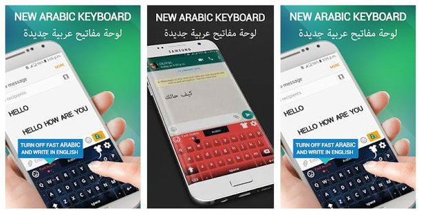 Keyboard Arab