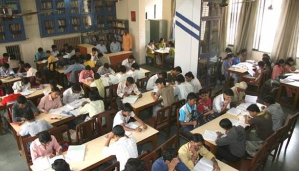 R J College | Library