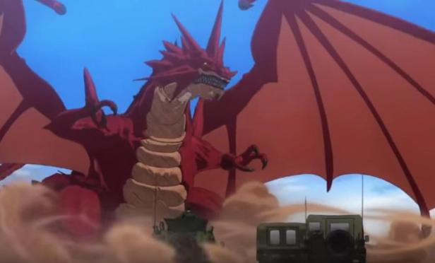 Red Dragon from Gate