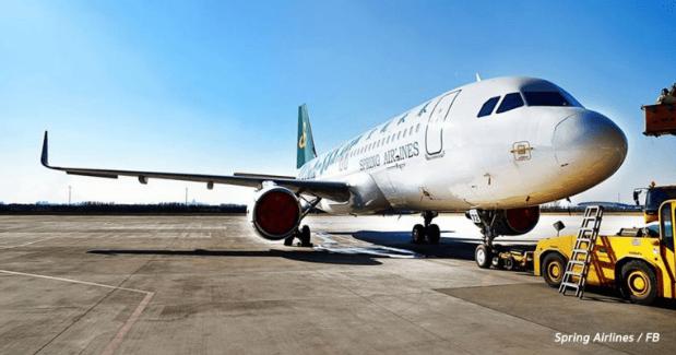 สปริงแอร์ไลน์ (Spring Airlines)