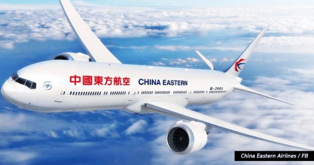 ไชน่าอีสเทิร์น (China Eastern Airlines)