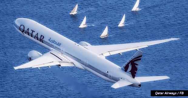 กาตาร์แอร์เวย์ (Qatar Airways)