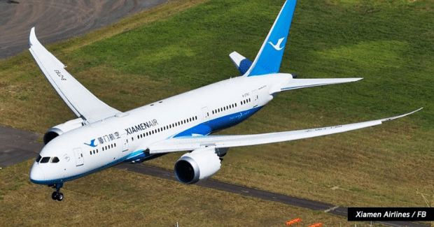 เซียะเหมินแอร์ไลน์ (Xiamen Airlines)