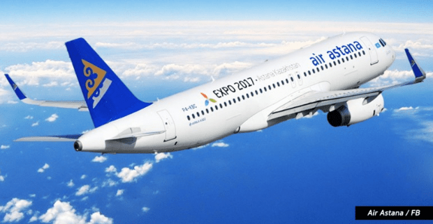 แอร์แอสตาน่า (Air Astana)