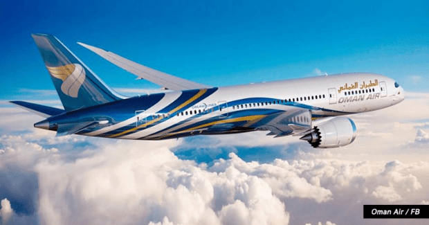 โอมานแอร์ (Oman Air)