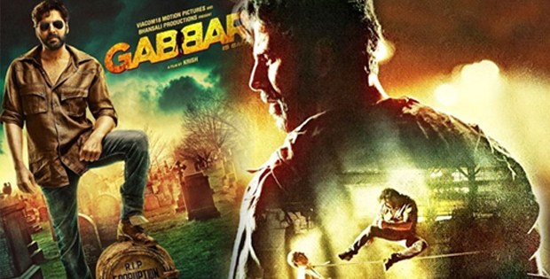 Gabbar is Back (2015). Film Review