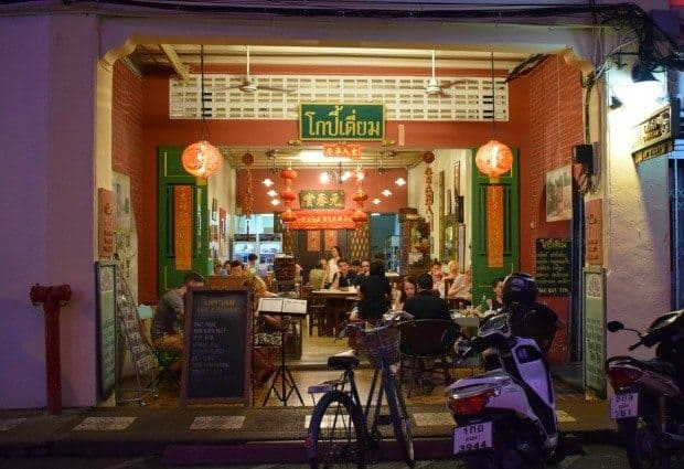 What we loved about Phuket Old Town restaurant Kopitiam