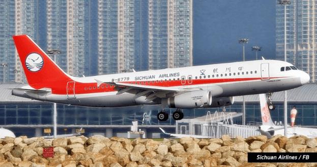 ซื่อชวนแอร์ไลน์ (Sichuan Airlines)