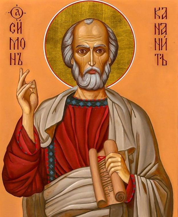 икона Симону Зилоту