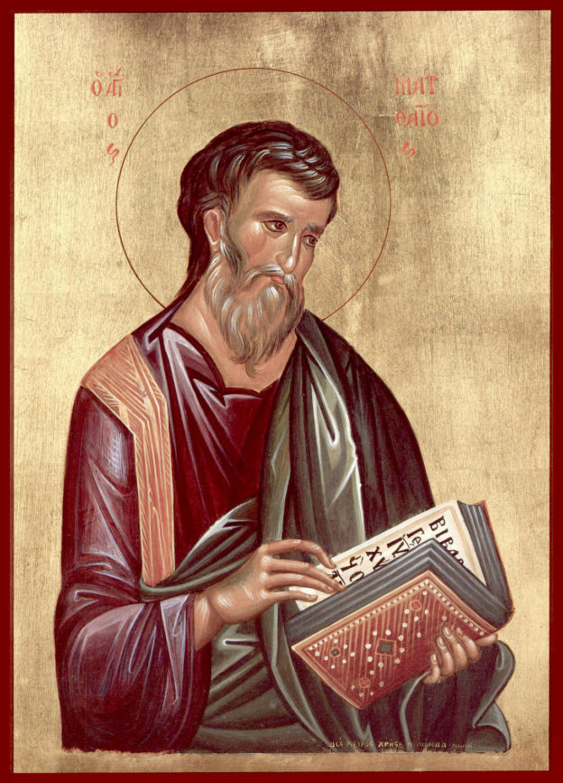 икона апостол и евангелист Матфей