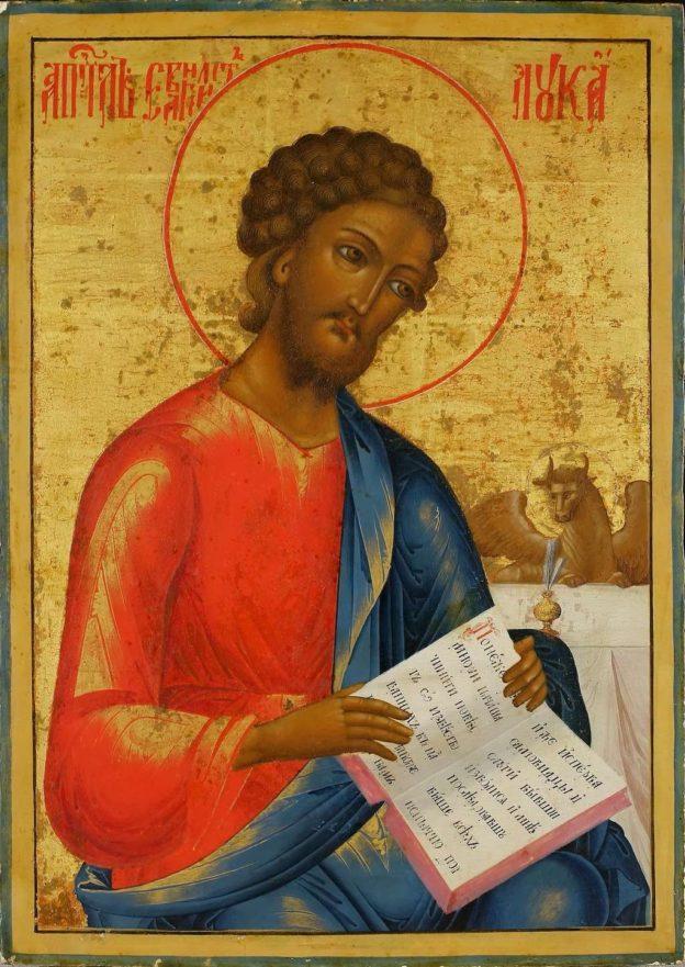 икона апостолу Луке
