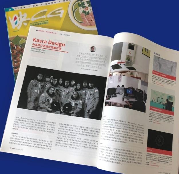 incg-magazine-featured-topstudio-animation-south-asia2