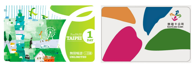 What's the difference between an EasyCard and a Taipei Fun Pass?