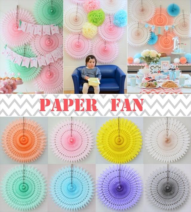 paperfan_fb