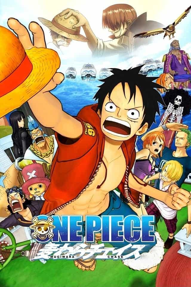 One Piece The Movie 11 วันพีซ 3D ผจญภัยล่าหมวกฟางสุดขอบฟ้า