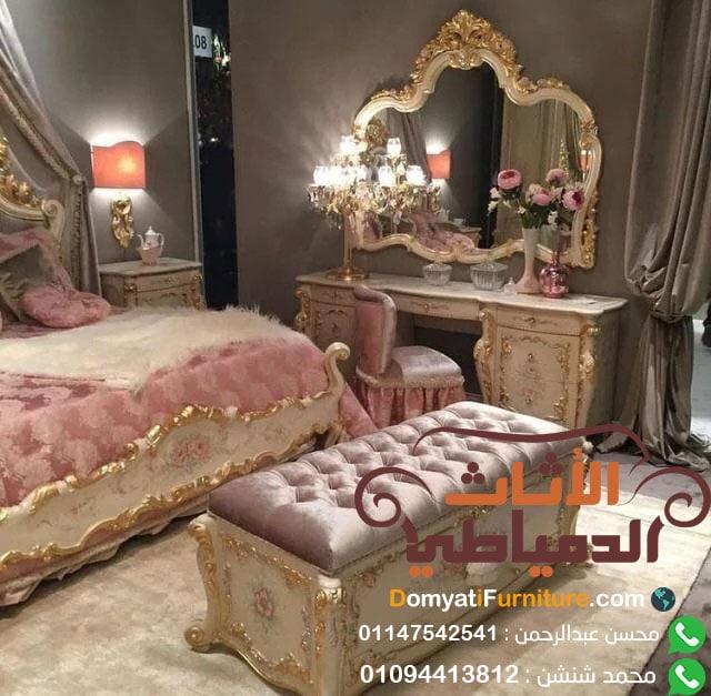 غرف مصرية صور غرف نوم دمياط 880beb81d Govtjobdekho Com