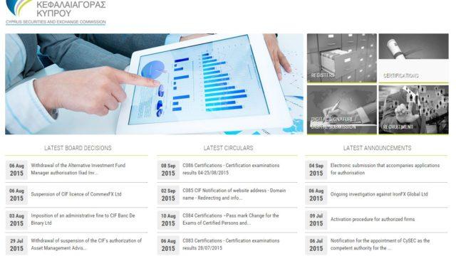 CySEC公式サイト