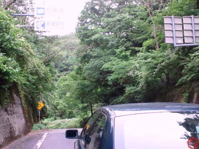 山陰道 旧蒲生峠(兵庫鳥取県境)