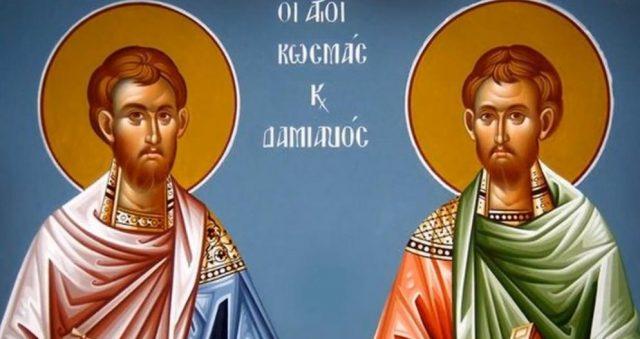 molitva svetim vracevima kozmi i damjanu