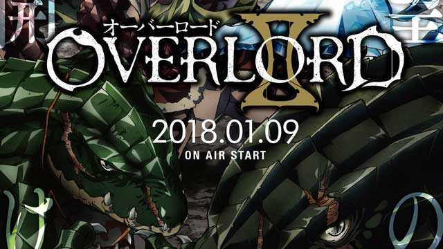 OVERLORD II Anime Has Revealed New Visuals And The Cast For The New Arc