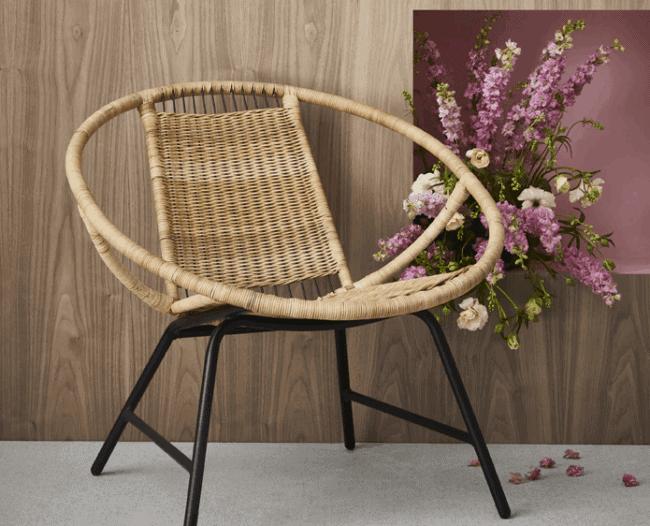 IKEA Gagnet armchair