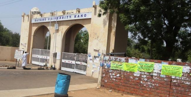 BUK Direct Entry Admission List