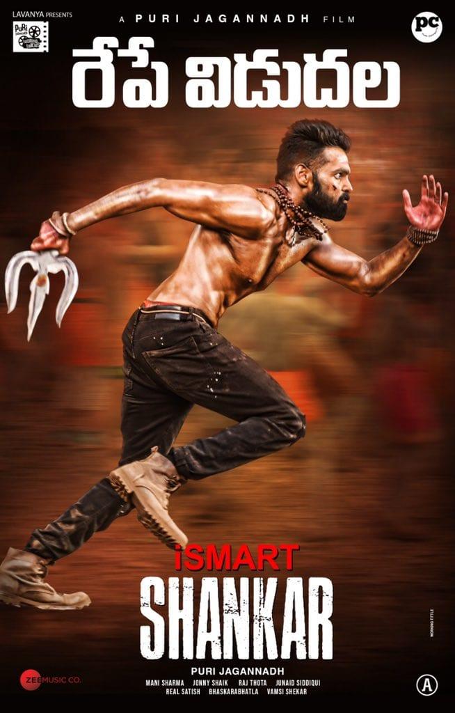 ISmart Shankar box office collection day 8