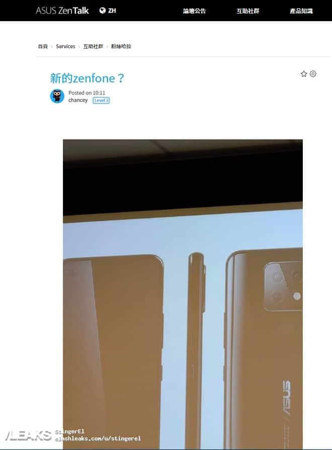 ASUS ZenFone 7 - ¡Lo que ya sabemos sobre el teléfono inteligente! 1