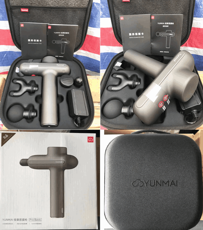 xiaomi massage guns