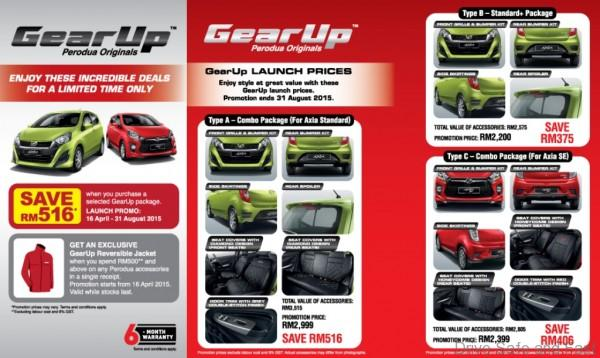 GearUp Launch Promo