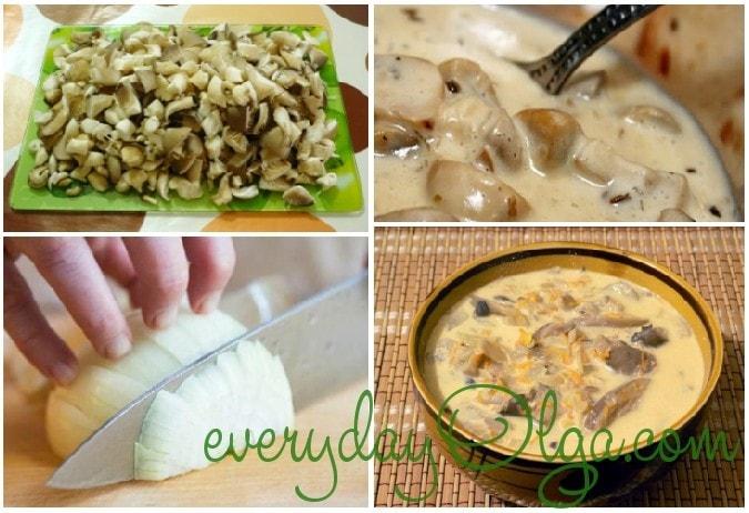 грибы вешенки в сметанном соусе