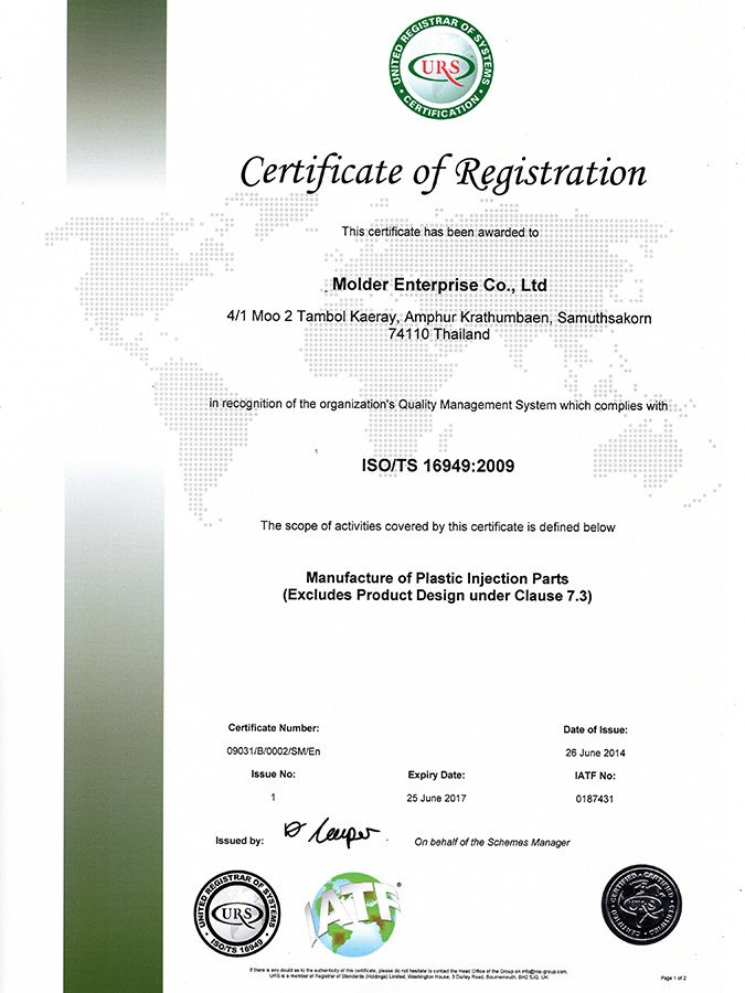 United Registrar of Systems Certification, Manufacture of Plastic Injection Parts , Awared to Molder Enterprise Co. Ltd, 2017