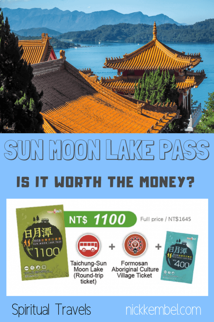 Find out everything you need to know for visiting Sun Moon Lake, Taiwan #sunmoonlake #taiwan