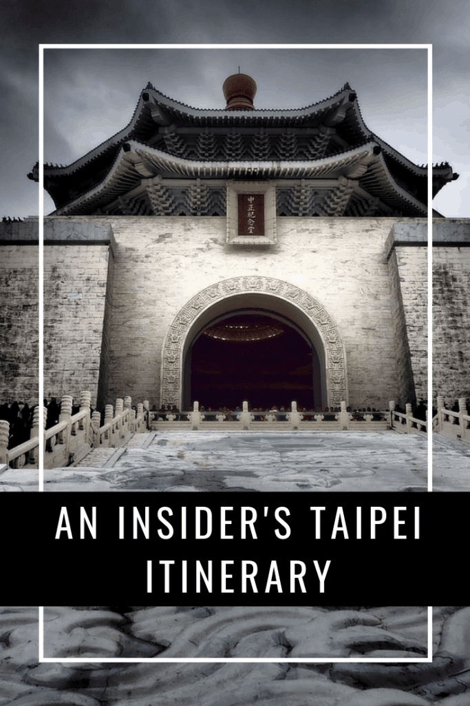 Looking for the perfect Taipei itinerary? Here's how to do Taipei in 4 days. This Taipei 4 day itinerary is written by someone who has been living in Taiwan for 10 years, and can be a part of your Taiwan itinerary #taipei #taipeiitinerary #taiwan #taipeiitinerary4days #taipeiin4days #taipeifourdays #taipeifourdayitinerary #taiwanitinerary